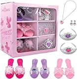 Dress Up America My Princess Dress Up Set for Kids - Set includes Crown for Girls, 3 Beautiful Shoe...